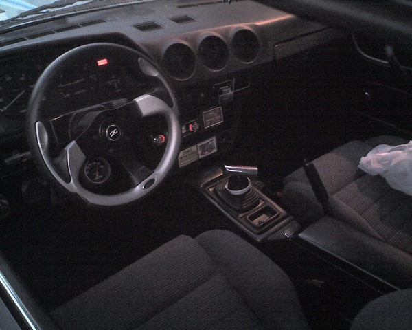 Sunny King Ford >> 1979 Nissan 280ZX - Pictures - CarGurus