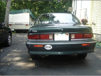 Picture of 1995 Buick Skylark Custom Sedan, exterior