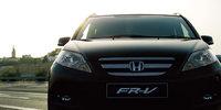 2009 Honda FR-V, Front View, exterior, manufacturer