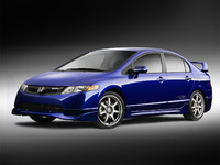 2009 Honda Civic Si, 2009 Honda Civic Coupe Si picture, exterior