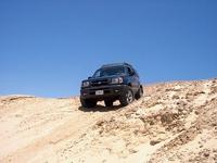 2001 Nissan Xterra SE 4WD picture, exterior