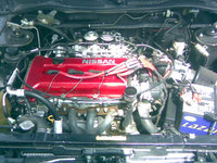 Picture of 1994 Nissan Sunny, engine