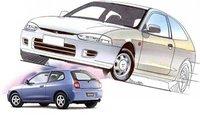 1995 Mitsubishi Mirage Overview
