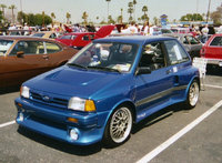1985 Nissan Micra Overview