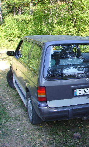 Picture of 1990 Chrysler Voyager