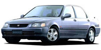 1993 Honda Domani Overview