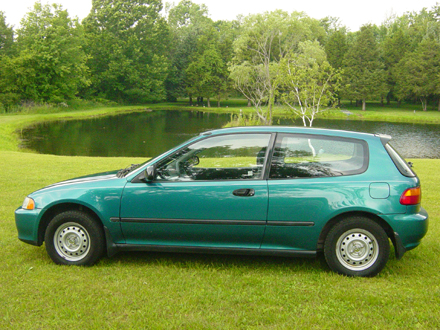 1995 Honda Civic 2 Dr DX Hatchback