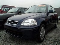 Picture of 1996 Honda Civic EX, exterior, gallery_worthy