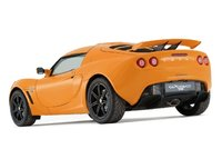 2009 Lotus Exige, Back Left Quarter View, exterior, manufacturer