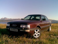 1990 Audi 90 Overview