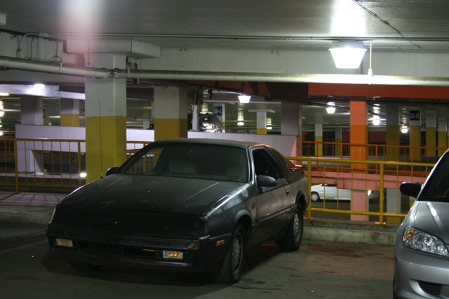 Picture of 1987 Chrysler Daytona, exterior, gallery_worthy