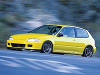 1995 Honda Civic Coupe picture, exterior