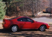 Picture of 1993 Honda Prelude 2 Dr Si Coupe, exterior