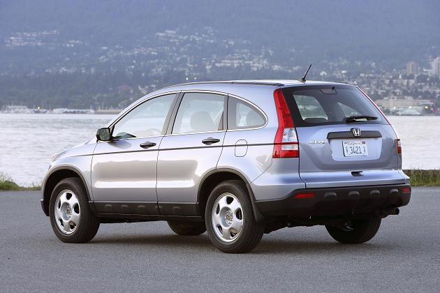 2008 Honda CR-V EX-L picture, exterior