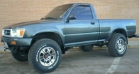 1993 Toyota Pickup 2 Dr STD Standard Cab SB picture, exterior