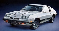 1976 Oldsmobile Starfire Picture Gallery