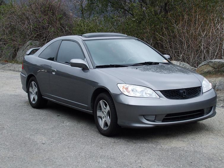 2004 Honda Civic Coupe - Overview - CarGurus