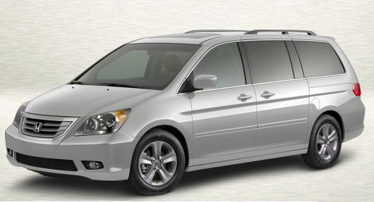 2010 Honda Odyssey Trim Information Cargurus