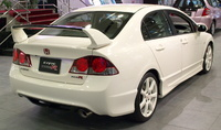 2009 Honda Civic picture, exterior