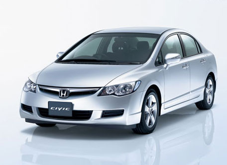 Picture of 2006 Honda Civic