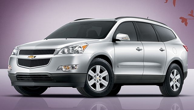 2010 Chevrolet Traverse, Front-quarter view, exterior, manufacturer, gallery_worthy