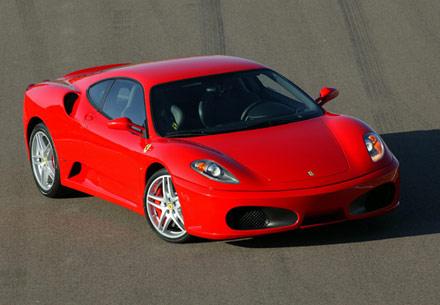 Ferrari F430 Top Images