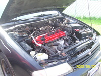 1996 Nissan Altima GXE, 1996 Nissan Altima 4 Dr GXE Sedan picture, engine