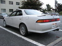 1994 Toyota Chaser Overview
