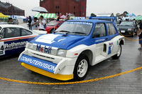 1984 MG Metro Overview