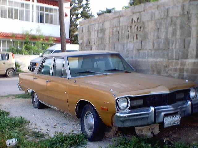 Picture of 1976 Dodge Dart, exterior, gallery_worthy