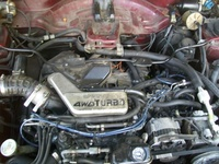 1988 Subaru GL picture, engine
