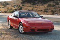 Picture of 1993 Nissan 240SX 2 Dr STD Coupe, exterior