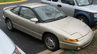 Picture of 1991 Saturn S-Series 2 Dr SC Coupe, exterior
