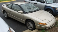 1991 Saturn S-Series 2 Dr SC Coupe picture, exterior