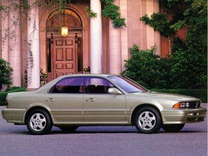 Picture of 1992 Mitsubishi Diamante