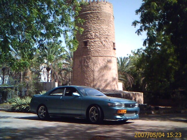 Picture of 1993 Toyota Chaser