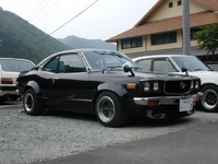 1975 Mazda RX-3 Overview
