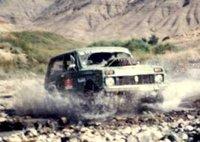 1979 Lada Niva Overview