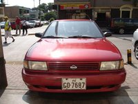 1994 Nissan Sentra Overview