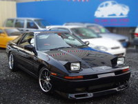 Picture of 1992 Toyota Supra, exterior, gallery_worthy