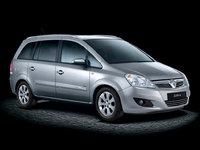 2010 Vauxhall Zafira Overview