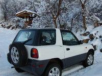 Picture of 1996 Toyota RAV4 2 Door AWD, exterior, gallery_worthy