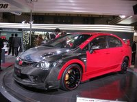 2008 Honda Civic Si Mugen, civicmugenRR, exterior, gallery_worthy