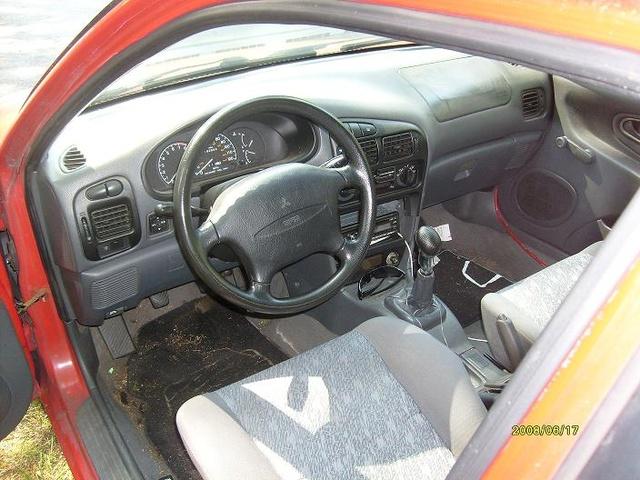 1995 Mitsubishi Mirage  Interior Pictures  CarGurus