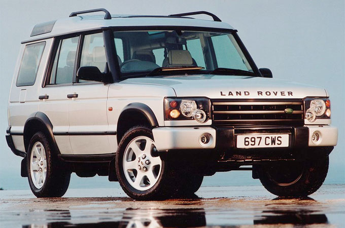 picture of 2002 land rover discovery series ii 4 dr se awd suv exterior. Black Bedroom Furniture Sets. Home Design Ideas