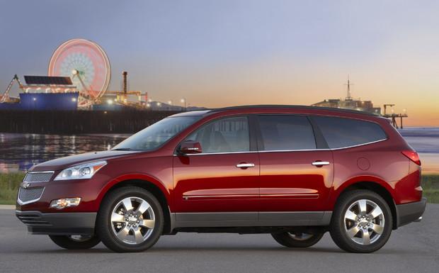 2011 Chevrolet Traverse, Left Side View, exterior, manufacturer