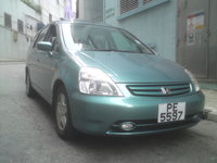 2001 Honda Stream Overview