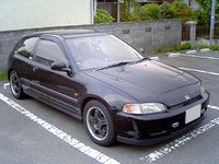 1995 Honda Civic VX Hatchback, 1995 Honda Civic 2 Dr VX Hatchback picture, exterior