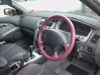 Picture of 1997 Mitsubishi Magna, interior, gallery_worthy