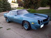 1981 Chevrolet Camaro, this is my old relic back in My younger get the chic's and have fun day.LOL, exterior